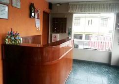 波薩達雷利馬機場旅館 - Lima - 大廳