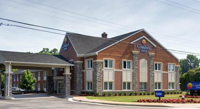 Comfort Inn & Suites Williamsburg Gateway - 威廉斯堡 - 建築