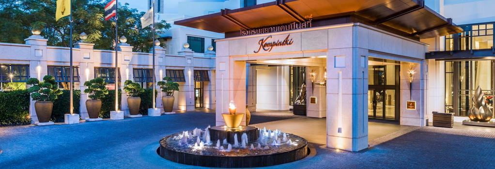 Kempinski Residences Siam - 曼谷 - 建築