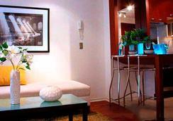 阿米斯塔爾公寓 - 聖地亞哥 - 客廳