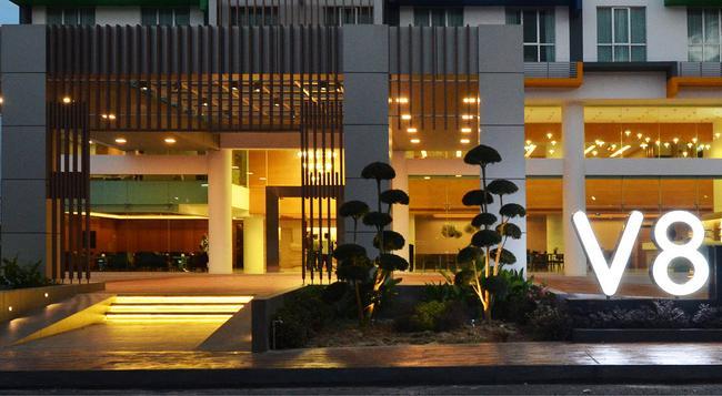 V8 Hotel - 柔佛巴魯 - 建築