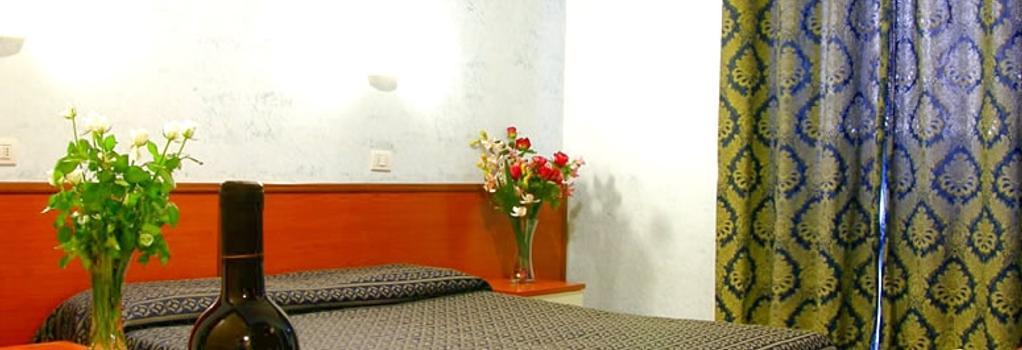 Alius Hotel - 羅馬 - 臥室