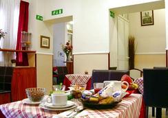 阿魯思酒店 - 羅馬 - 餐廳