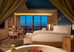 西安臨潼悅椿溫泉酒店 - 西安 - 臥室