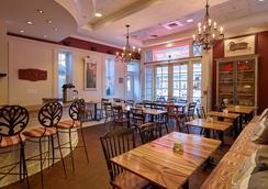 肯德爾酒店 - 劍橋 - 餐廳