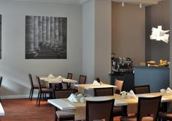 拉茲姆斯克酒店 - Poznan - 餐廳