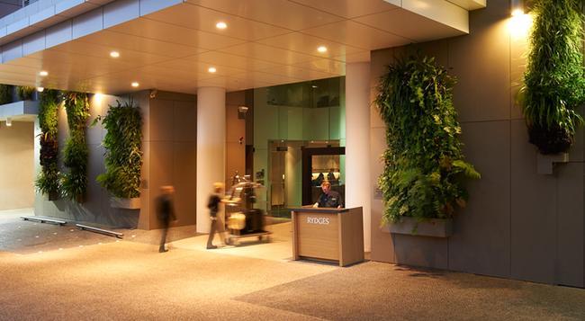 Rydges South Bank - 布里斯班 - 建築