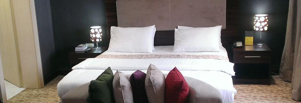 Best Premier Hotel & Resorts - 哈科特港 - 臥室