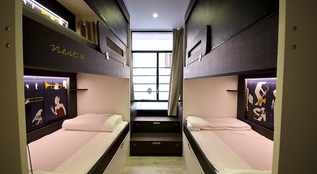 Free Hostels Barcelona - 巴塞隆拿 - 臥室