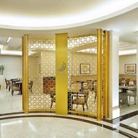 Conrad Makkah Restaurant
