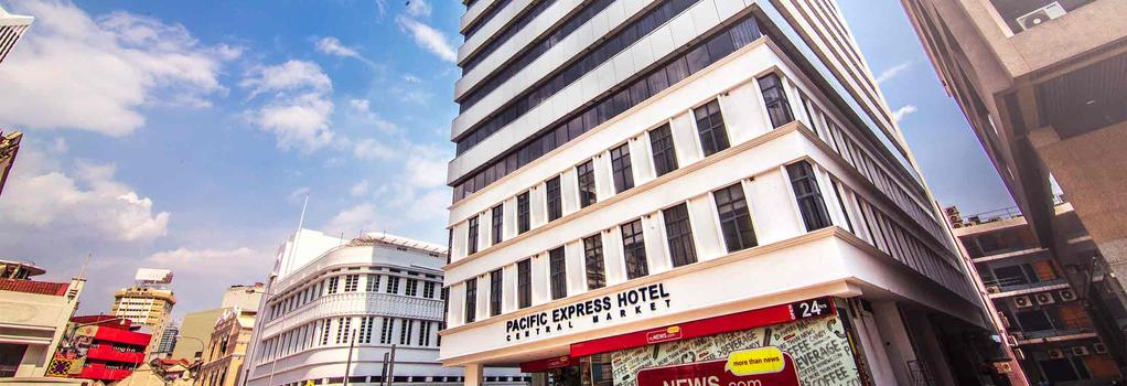 Pacific Express Hotel - 吉隆坡 - 建築