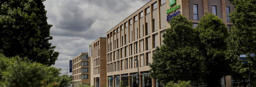 Holiday Inn Express London - Excel - 倫敦 - 建築