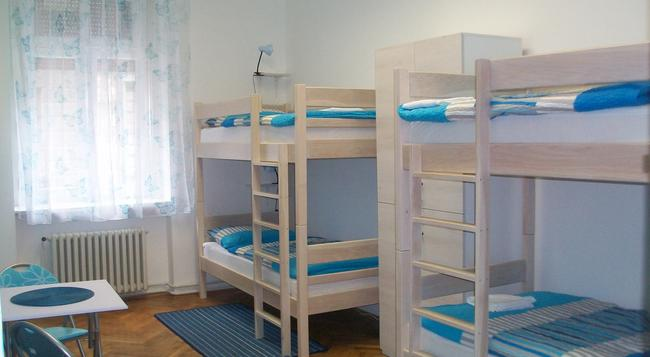 Chameleon Hostel - 薩格勒布 - 臥室