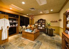 Westgate Smoky Mountain Resort & Spa - 加特林堡 - Spa