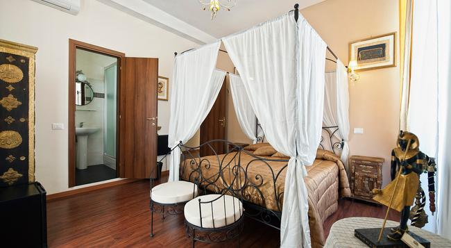 Holidays Rooms Rome Guest House - 羅馬 - 臥室