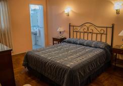 Hotel Lyon - 布宜諾斯艾利斯 - 臥室