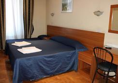 塞勒酒店 - 羅馬 - 臥室