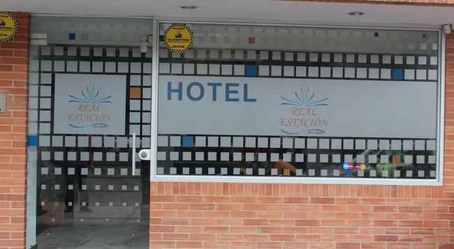 Hotel Real Estación - Bogotá - 建築