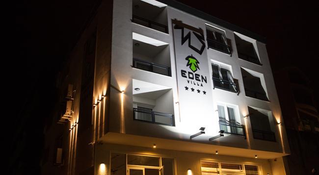 Hotel Eden - 莫斯塔爾 - 建築