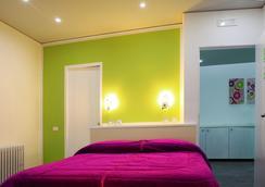 新魅力酒店 - 那不勒斯/拿坡里 - 臥室