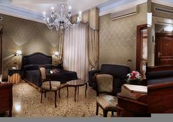 哥倫比亞酒店 - 威尼斯 - 臥室