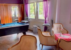 B1酒店 - 柏林 - 休閒室