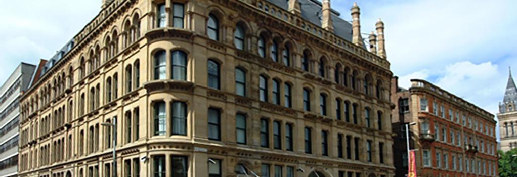 Arora Hotel Manchester - 曼徹斯特 - 建築