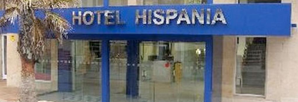 Hotel Hispania - 帕爾馬 - 建築