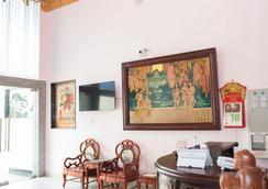 阿梅利亞富國酒店 - Phu Quoc - 大廳