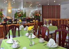 米森左拉羅莎快捷酒店 - 墨西哥城 - 餐廳