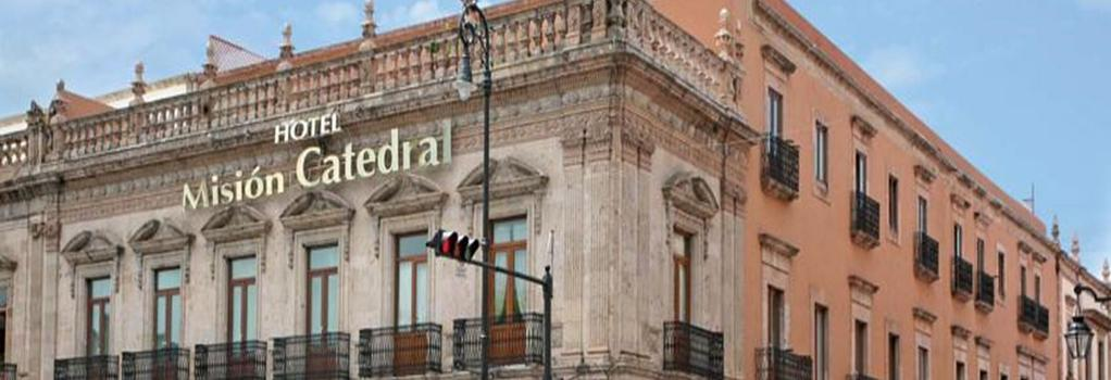Hotel Mision Catedral Morelia - 莫雷利亞 - 建築