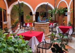 Misión Campeche América Centro Histórico - 坎佩切 - 餐廳