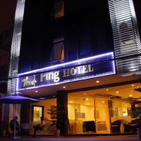 Ping Hanoi Hotel Featured Image