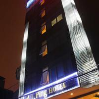 Ping Hanoi Hotel Hotel Front