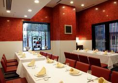 半藏門蒙特利飯店 - 東京 - 餐廳