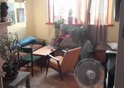 City Center Hostel - Yerevan - 休閒室