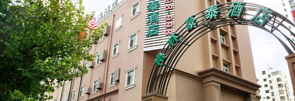 Greentree Inn Shanghai Zhongshan Hutai Business Hotel - 上海 - 室外景