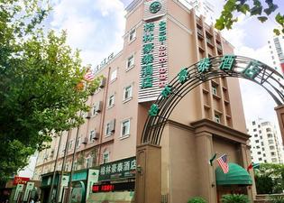 格林豪泰上海中山滬太商務酒店