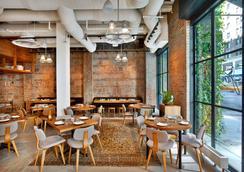 中央公園一號酒店 - 紐約 - 餐廳