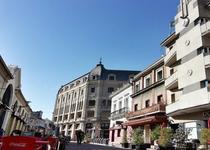 Don Boutique Hotel Montevideo