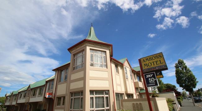 Amross Motel - 但尼丁 - 建築