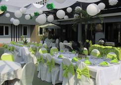企業酒店 - 馬尼拉 - 會議廳