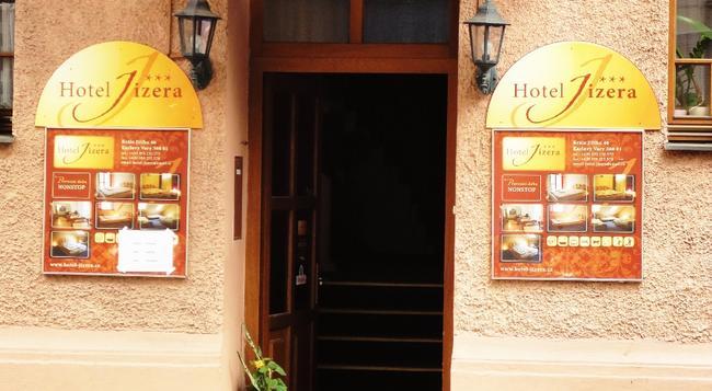 Hotel Jizera Karlovy Vary - 卡羅維發利 - 建築