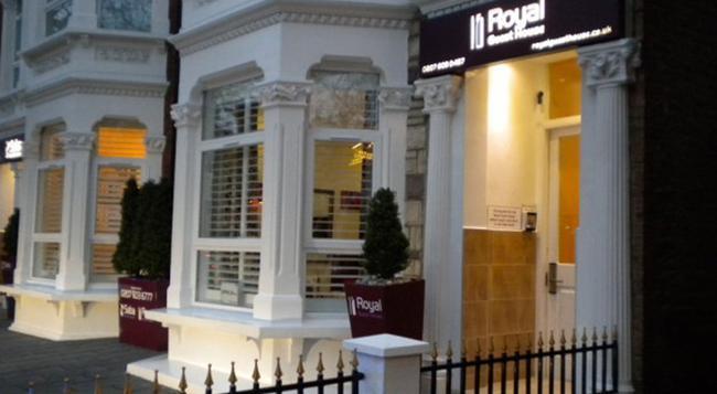 Royal Guest House - 倫敦 - 建築
