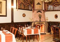 卡萨布兰卡酒店 - 索契 - 餐廳