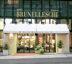 布魯內列斯基酒店