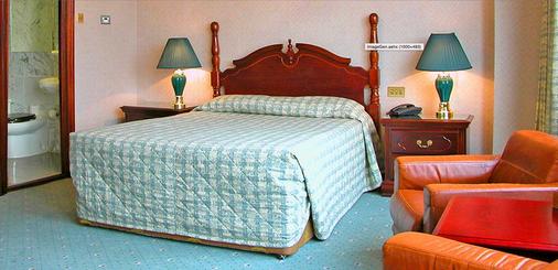 金絲雀碼頭不列顛國際大酒店 - 倫敦 - 臥室