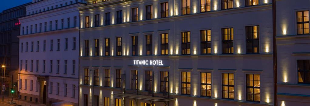Titanic Gendarmenmarkt Berlin - 柏林 - 建築