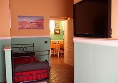 德派米住宿加早餐酒店 - 那不勒斯/拿坡里 - 臥室