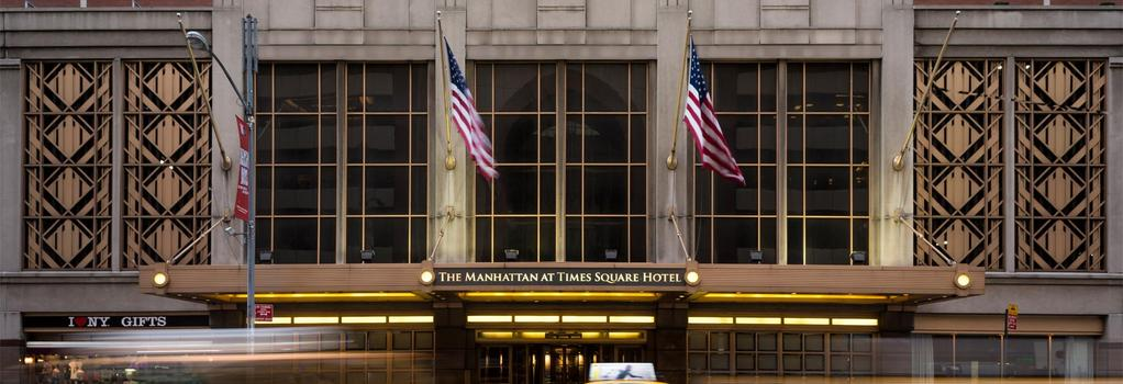 Executive Class At MTS Hotel - 紐約 - 建築